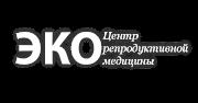 Центр репродуктивной медицины ЭКО